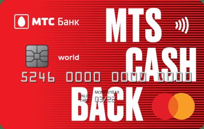 Вывод кредитных карт