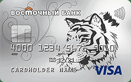 Кредитная карта Восточного банка