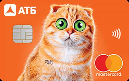 Кредитная карта АТБ Абсолютный ноль