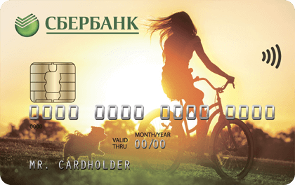 Дебетовая карта Сбербанк Молодежная