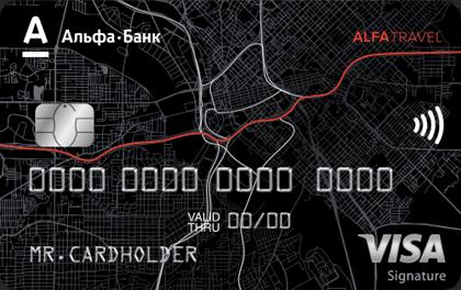 Дебетовая карта AlfaTravel Альфа-банк