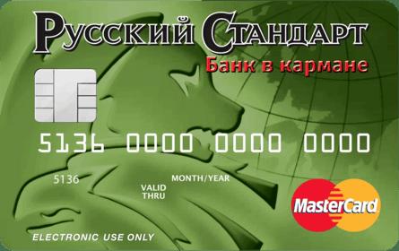 Дебетовая карта Банка Русский Стандарт