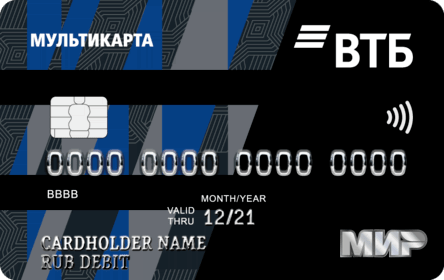 Дебетовая карта Мультикрта ВТБ