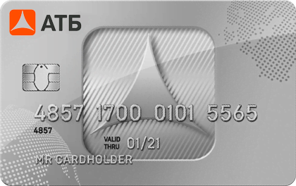 Кредитная карта АТБ Мои правила