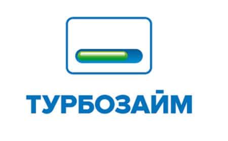 Займ онлайн Турбозайм