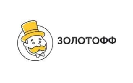 Займ онлайн Золотофф