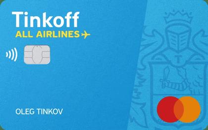 Кредитная карта ALLAIRLINES Тинькофф банка