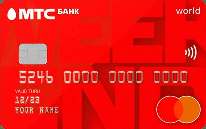 Дебетовая карта МТС Деньги Weekend