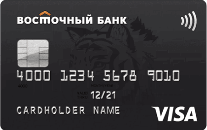 Дебетовая карта Ultra Online Восточного банка